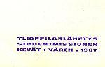 keväohjelma 1967
